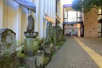 東京都 世田谷区立郷土資料館