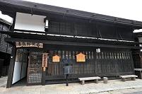 長野県 妻籠郵便史料館・妻籠郵便局