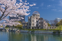 広島県 広島市 原爆ドーム