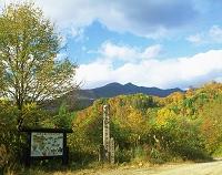 秋田県 白神山地世界遺産標識