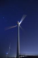 茨城県 ウィンド・パワーかみす洋上風力発電所