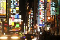 大阪府 北新地 ネオン煌めく夜の歓楽街