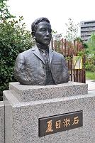 東京都   夏目漱石胸像