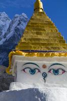 ネパール クーンブ