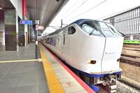 JR京都駅 関空特急はるか