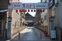 宮川町の京おどりの看板