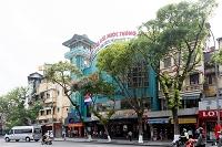 ベトナム タンロン水上人形劇場