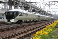 東京都 東十条駅付近 TRAIN SUITE 四季島 電車