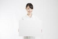 メッセージボードを持つ看護師