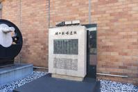 鉄道唱歌の碑