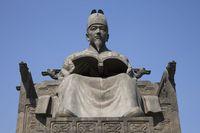 韓国の世宗王の銅像