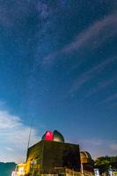 福岡県 星の文化館と星空