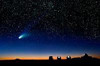 ヘール・ボップ彗星(ハワイにて観測)