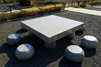 岡山県 碁盤のオブジェ(吉備真備公園)