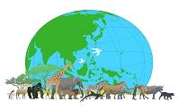 動物たちと地球