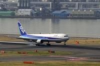 東京都 羽田空港 全日空ボーイング767