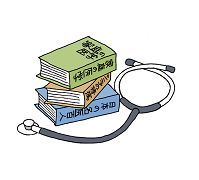 イラスト 積み上げられた医学書と聴診器