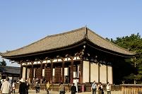 奈良県 奈良公園 興福寺東金堂