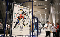 東京2020プレビュー:公式アートポスターを公開