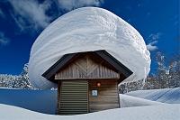 北海道 屋根に積もった雪