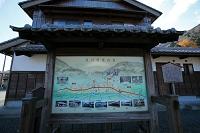 福井県 若狭鯖街道 熊川宿
