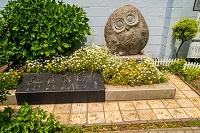 東京都  正直親切碑 高村光太郎記念碑