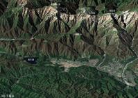 五竜岳とその周辺の山々 日本百名山 北アルプス