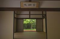 京都府 高桐院(大徳寺塔頭)