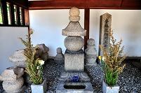 大阪府 細川玉子の墓