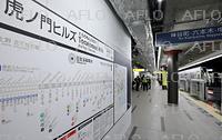 東京メトロ日比谷線「虎ノ門ヒルズ駅」 報道陣に公開