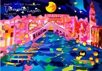 世界遺産アート イタリア ヴェネツィアとその潟