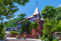 兵庫県 神戸市 風見鶏の館