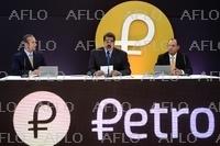 ベネズエラ、独自の仮想通貨「ペトロ」を発行