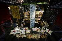 奈良県 春日大社末社の赤乳白乳両神社遥拝所