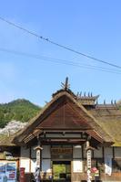福島県 下郷町 湯野上温泉駅