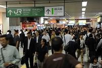 東京都 JR町田駅の人込み