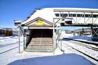 北海道 石北本線 上川駅