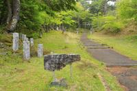 山梨県 富士吉田北口登山道馬返と参詣道の石鳥居