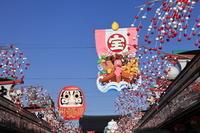東京都 正月の浅草寺