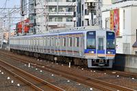大阪府 南海電鉄 1000系普通電車