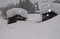 新潟県 豪雪の村