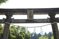 静岡県 人穴富士講遺跡入口の石鳥居