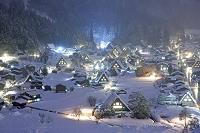 岐阜県 城山天守閣展望台から冬の白川郷の夜景