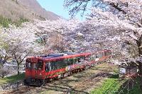 福島県 会津鉄道
