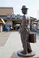 東京都 柴又駅 寅さん像