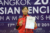 フェンシング:アジア選手権