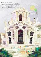 ヴァル・ディ・ノートの後期バロック様式の町々(シチリア島南東...