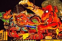 青森県 夏のねぶた祭り