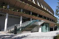 国立競技場建設完成引渡日