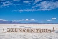 アルゼンチン サルタ州